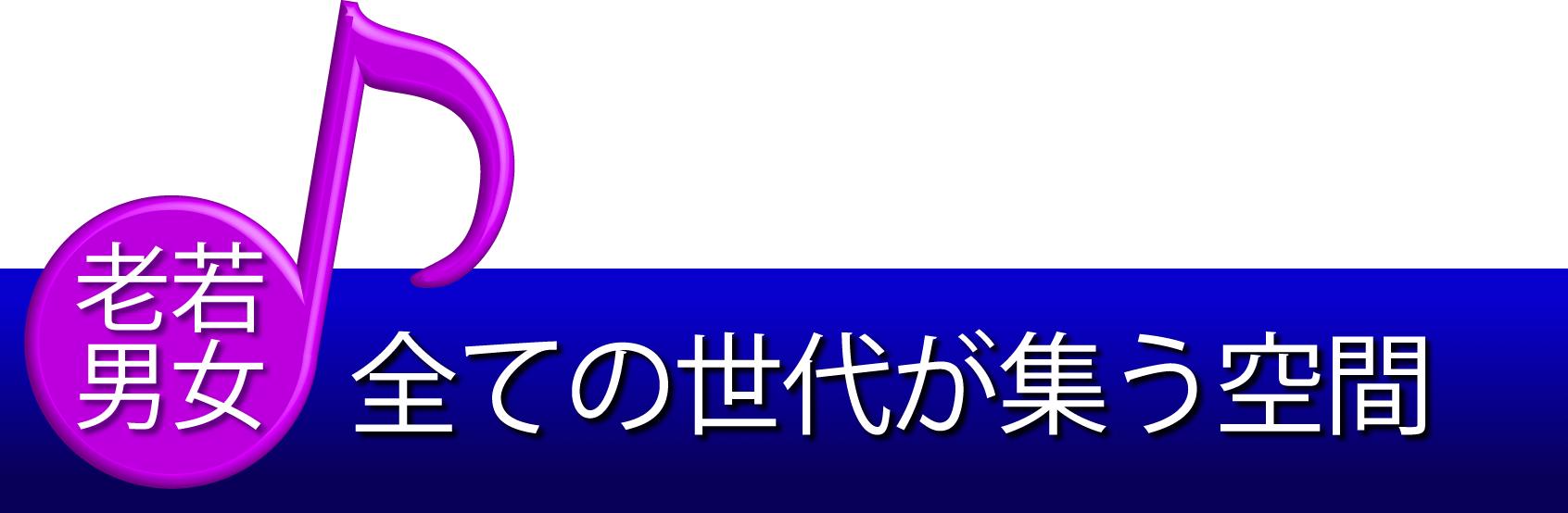 banner_HP-basic01_05_all@2x