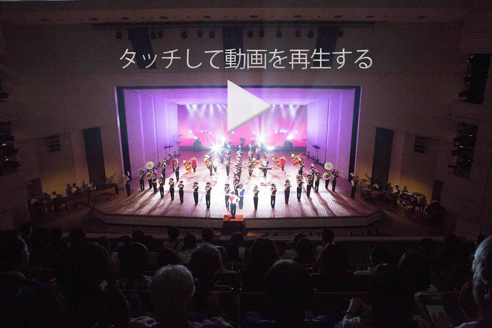DT2016_動画再生