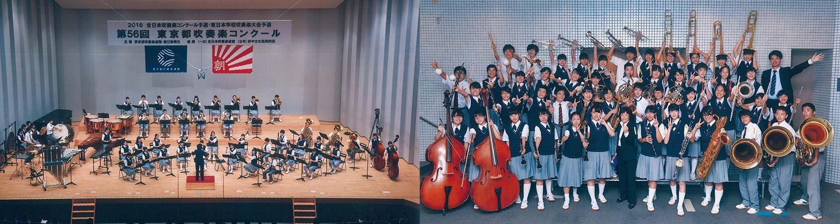 板橋区立赤塚第三中学校吹奏楽部の皆さん