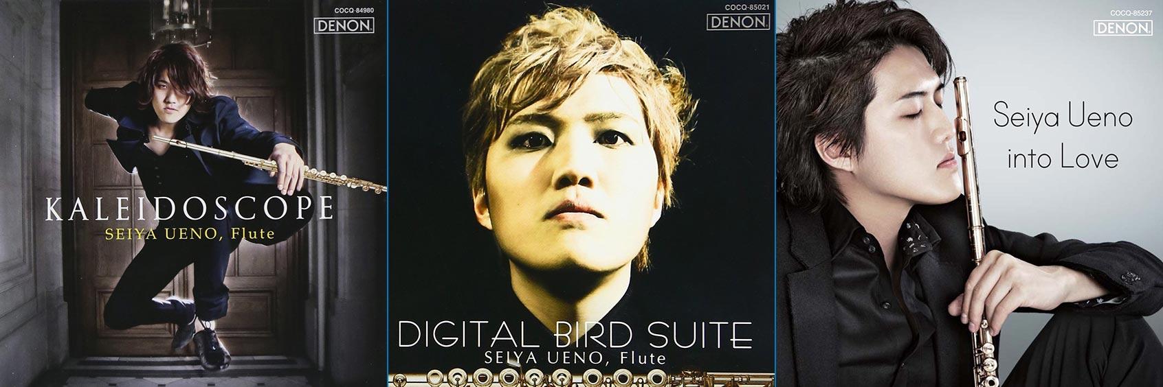 31st-R_UenoSeiya_CD